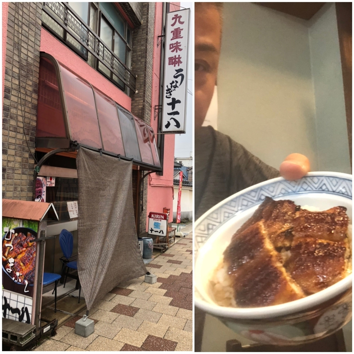f:id:tengudo_staff:20200626192621j:plain