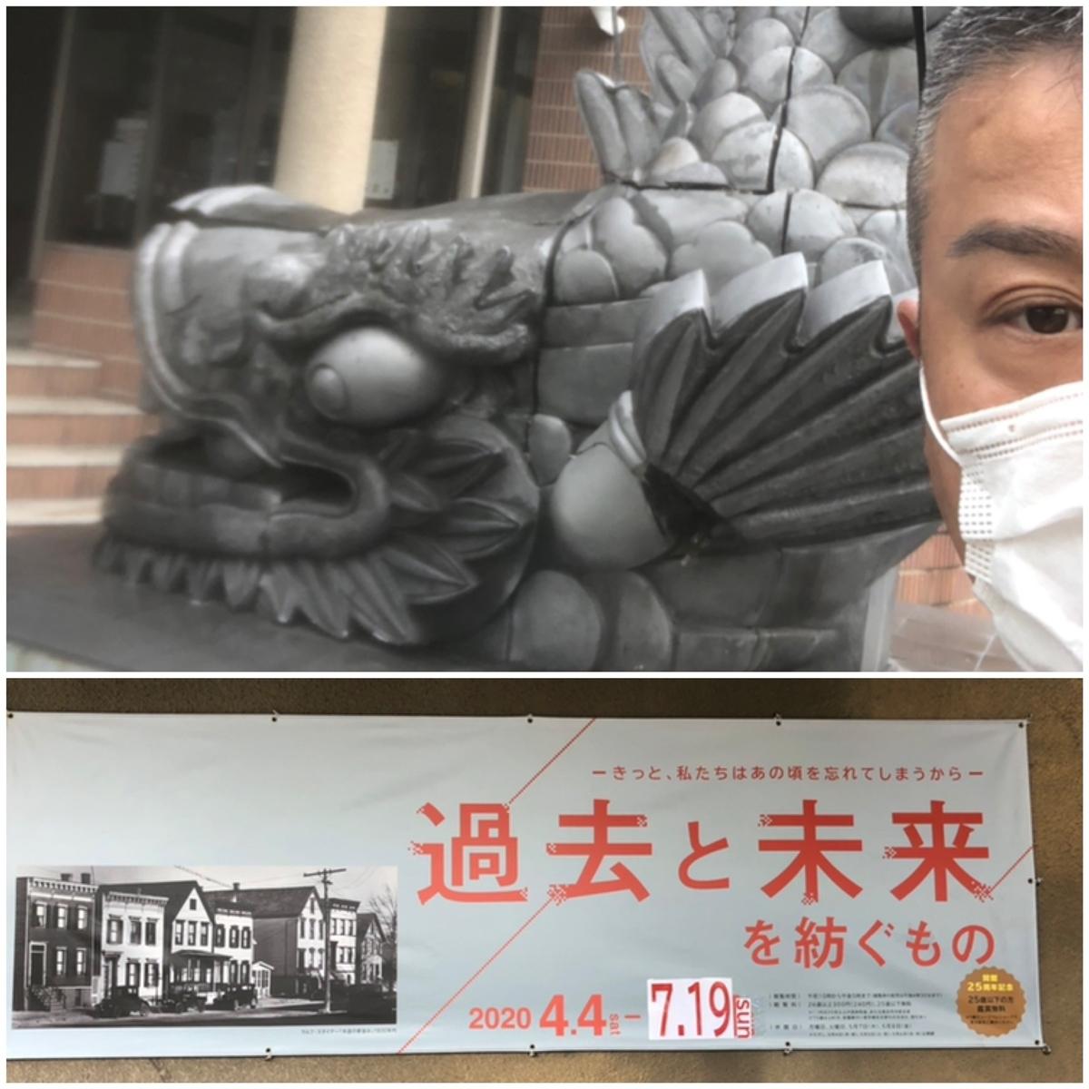 f:id:tengudo_staff:20200626192849j:plain