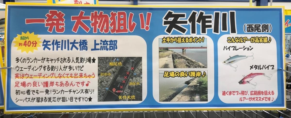 f:id:tengudo_staff:20200702135411j:plain