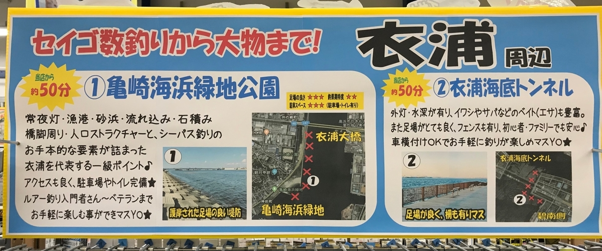 f:id:tengudo_staff:20200709234612j:plain