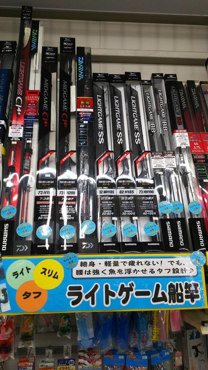 f:id:tengudo_staff:20200722190604j:plain