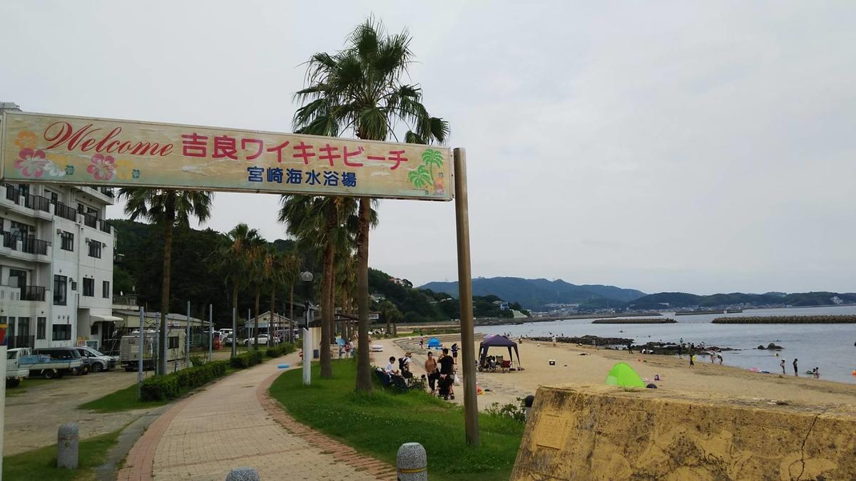 f:id:tengudo_staff:20200725111907j:plain
