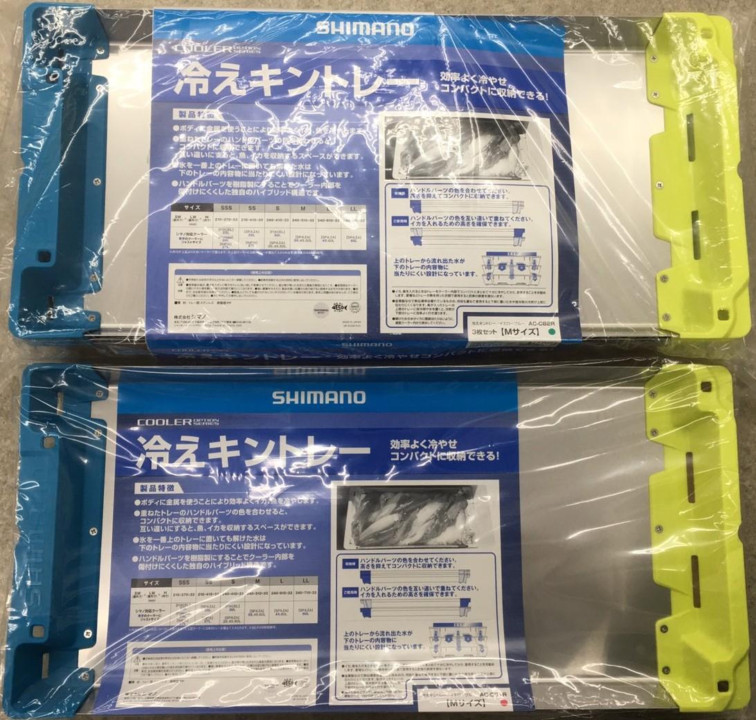 f:id:tengudo_staff:20200726151825j:plain