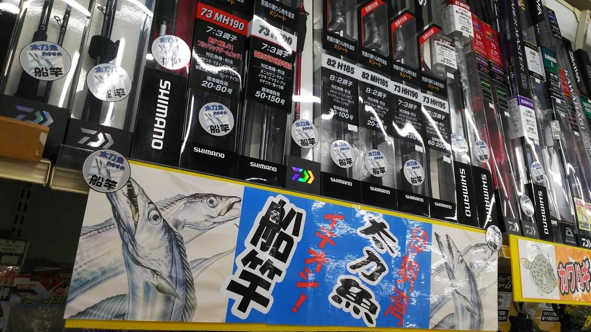 f:id:tengudo_staff:20200912112841j:plain
