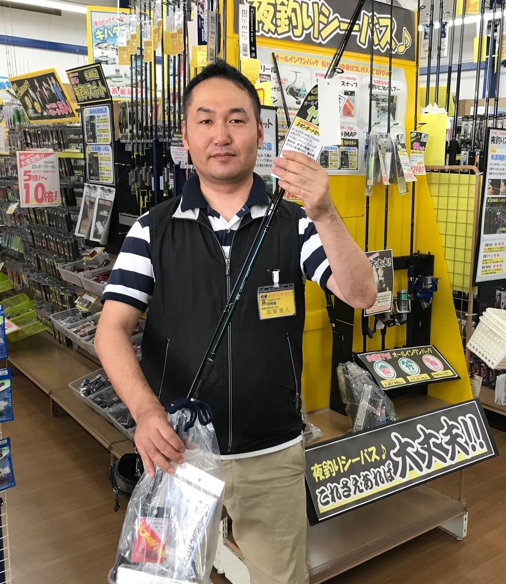 f:id:tengudo_staff:20200925002126j:plain