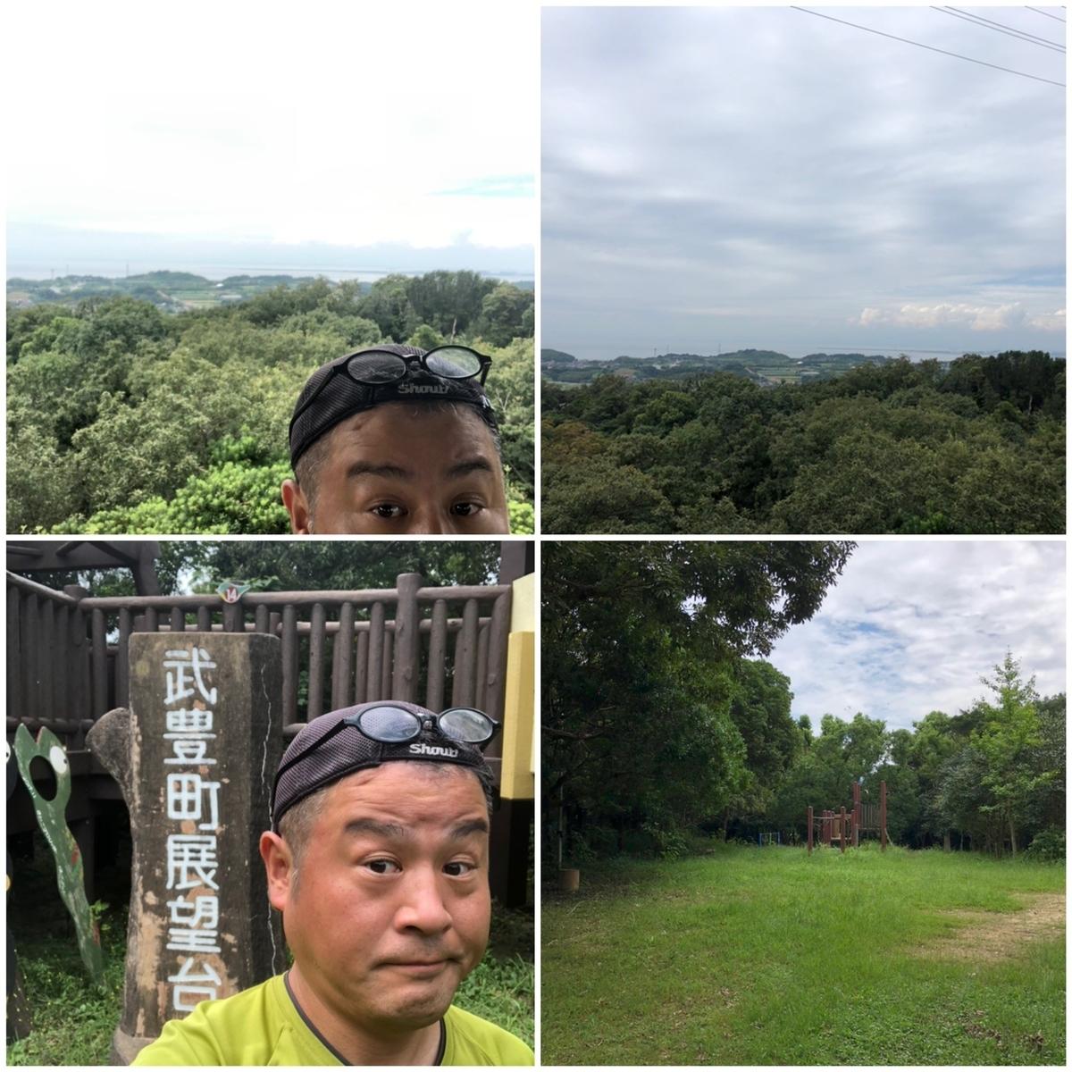 f:id:tengudo_staff:20200926124959j:plain