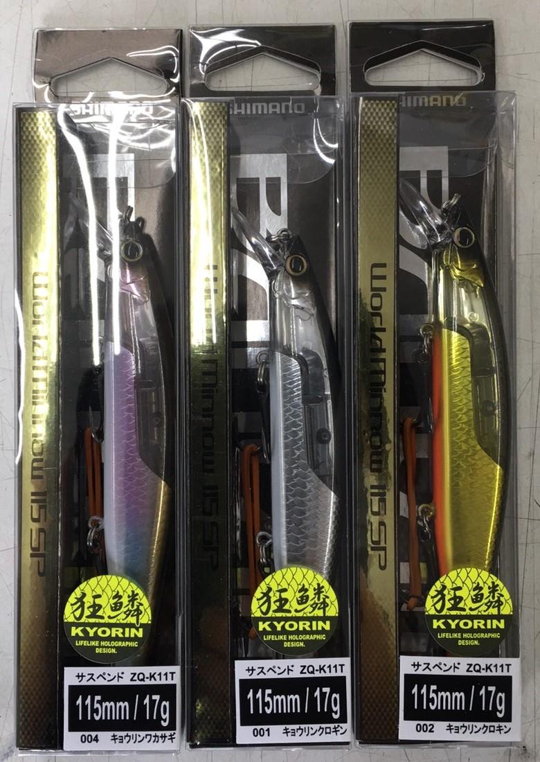 f:id:tengudo_staff:20200929161704j:plain