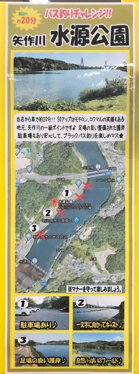 f:id:tengudo_staff:20201009125335j:plain