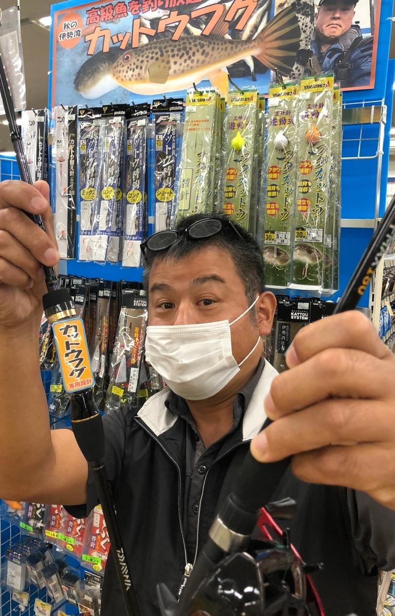 f:id:tengudo_staff:20201017113136j:plain