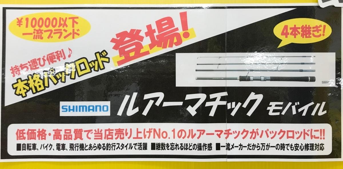 f:id:tengudo_staff:20201021234354j:plain