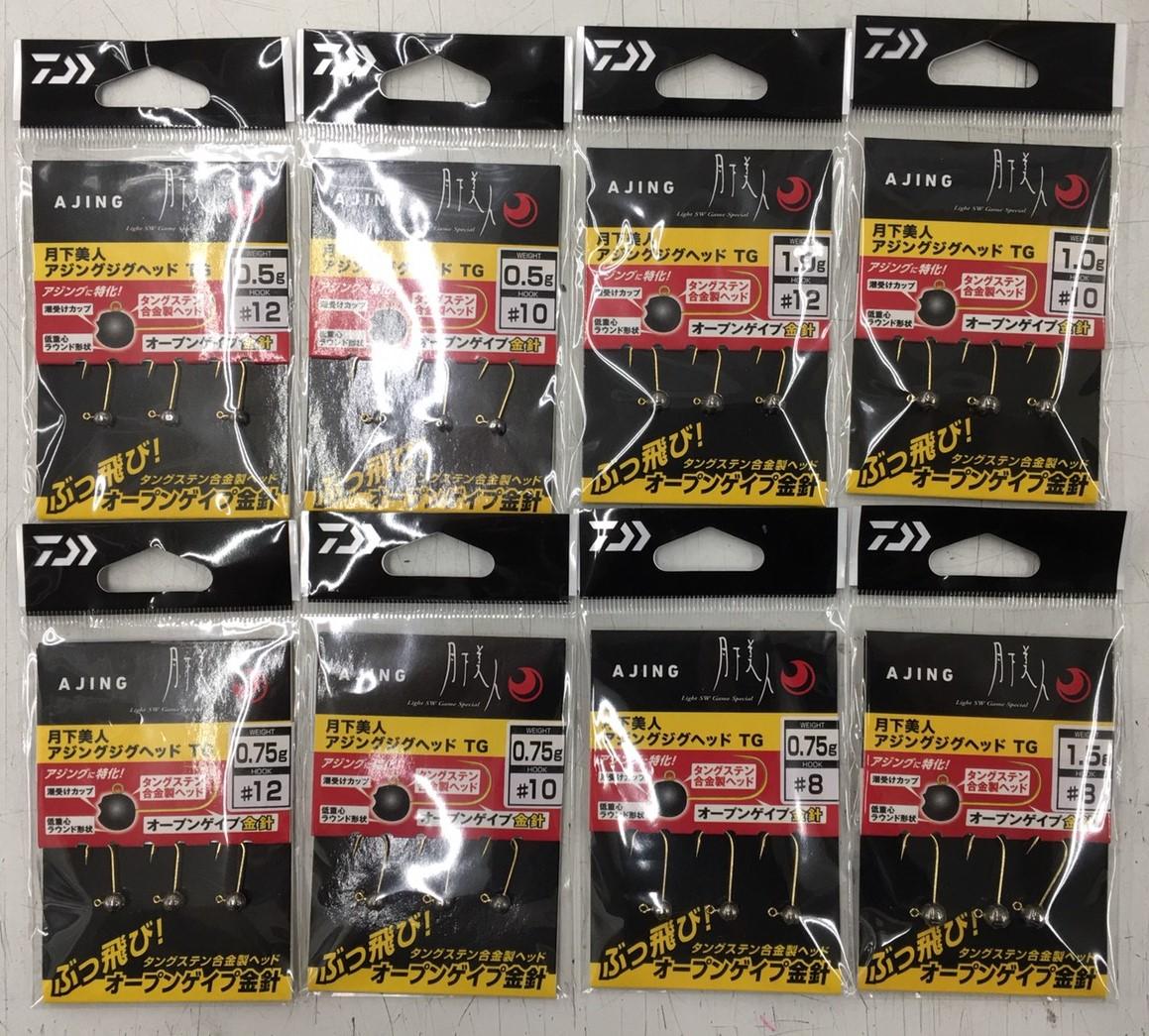f:id:tengudo_staff:20201025134836j:plain
