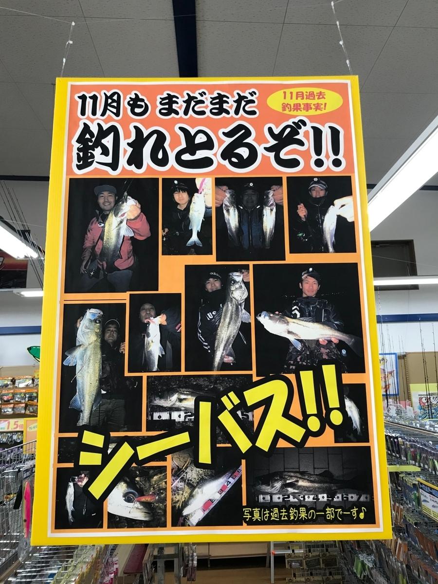 f:id:tengudo_staff:20201030114135j:plain