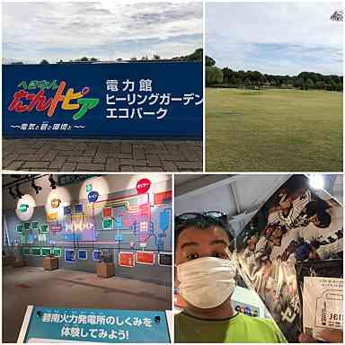 f:id:tengudo_staff:20201031104516j:plain