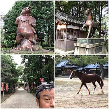 f:id:tengudo_staff:20201031104602j:plain