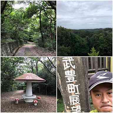 f:id:tengudo_staff:20201031104659j:plain
