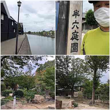 f:id:tengudo_staff:20201031104728j:plain