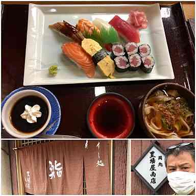 f:id:tengudo_staff:20201031104800j:plain