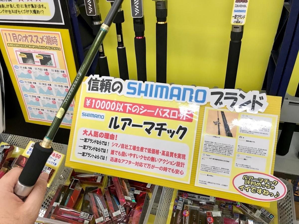 f:id:tengudo_staff:20201113005851j:plain