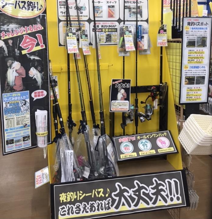 f:id:tengudo_staff:20201113011333j:plain