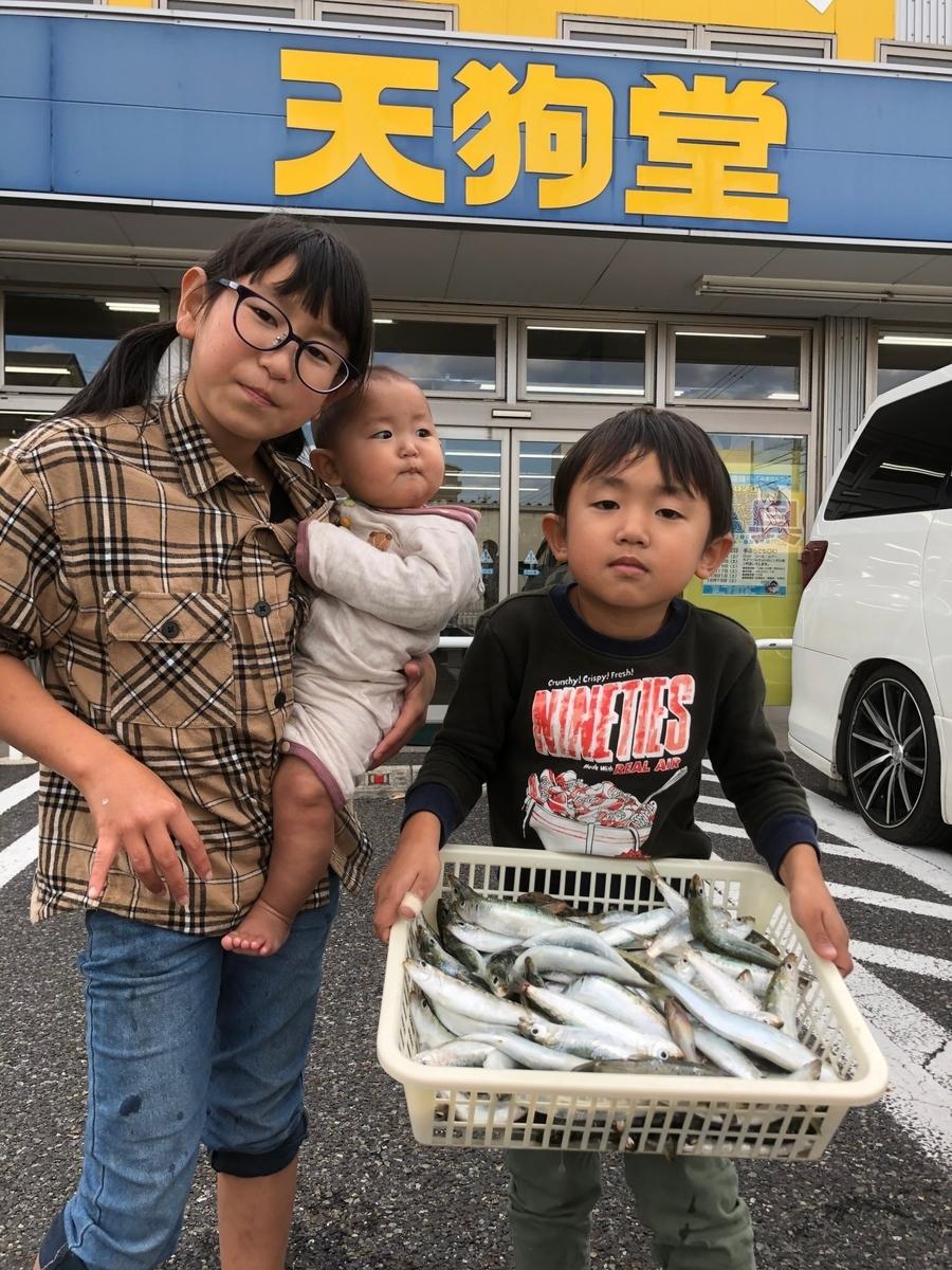 f:id:tengudo_staff:20201115154330j:plain