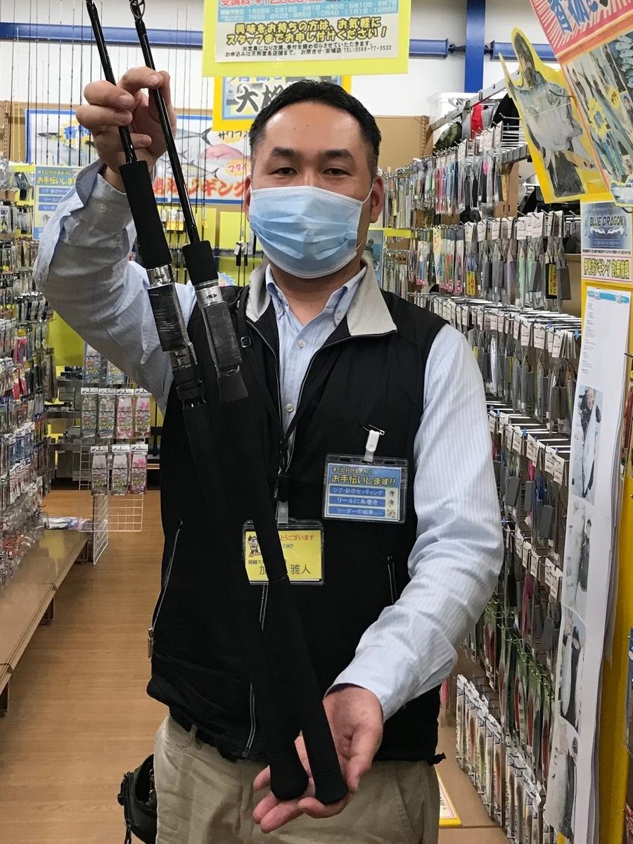 f:id:tengudo_staff:20201117104416j:plain