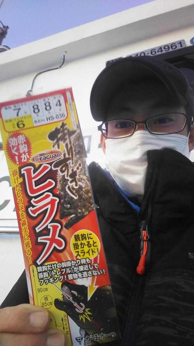 f:id:tengudo_staff:20201118113303j:plain
