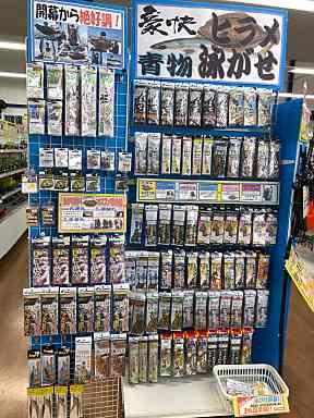 f:id:tengudo_staff:20201120123833j:plain