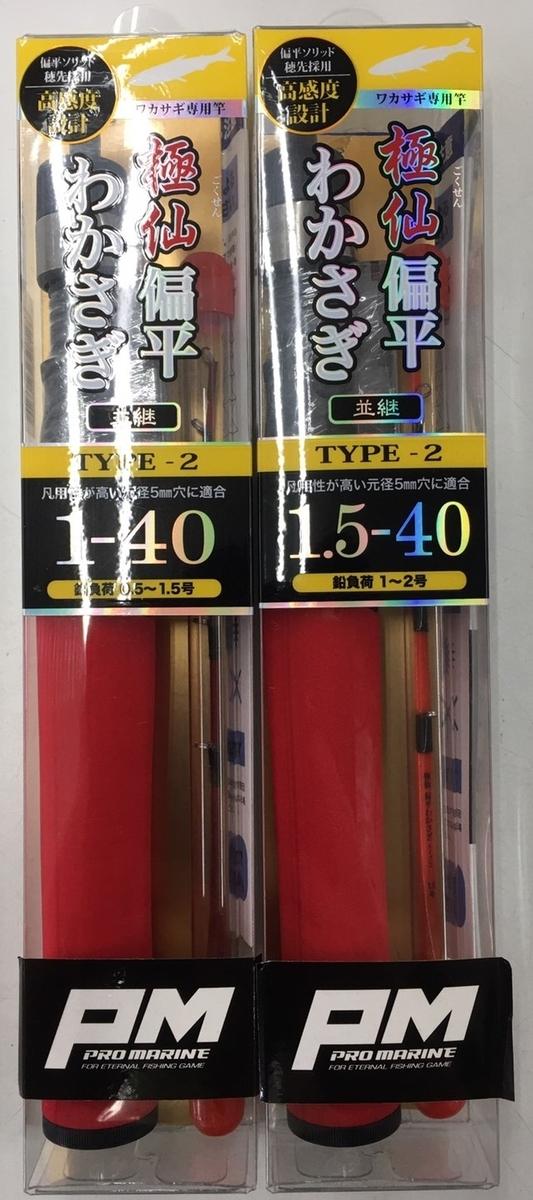 f:id:tengudo_staff:20201121123328j:plain