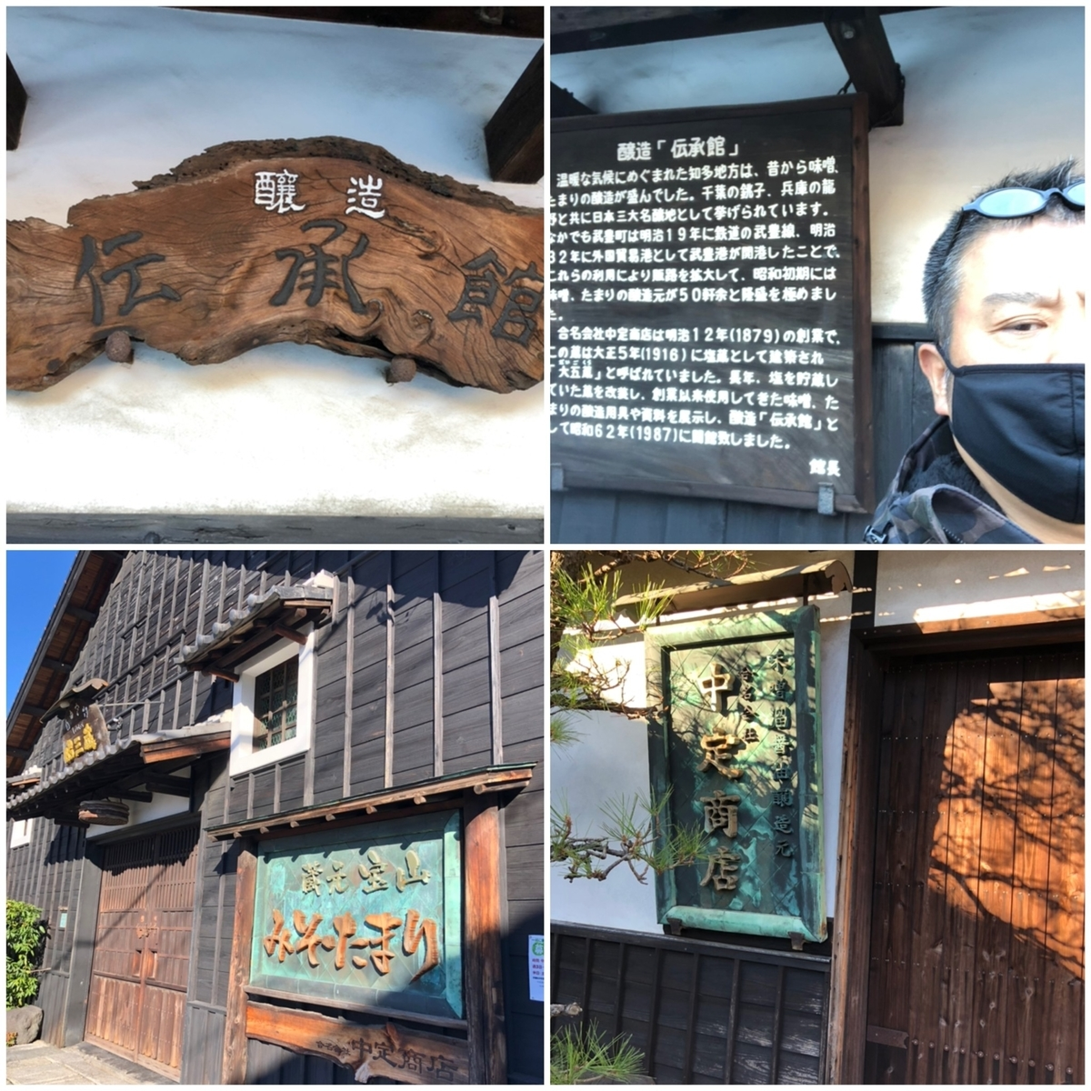 f:id:tengudo_staff:20201128162441j:plain