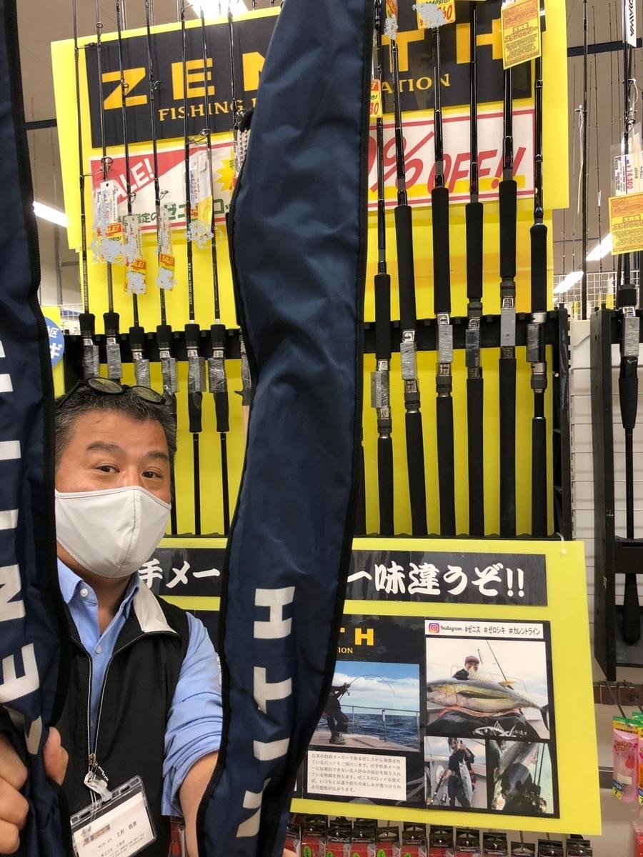 f:id:tengudo_staff:20201201195017j:plain