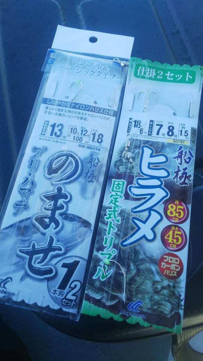 f:id:tengudo_staff:20201208114214j:plain