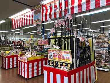 f:id:tengudo_staff:20201231154337j:plain