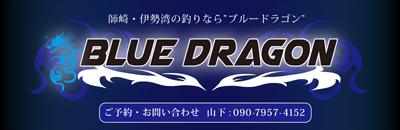 f:id:tengudo_staff:20210108152711p:plain
