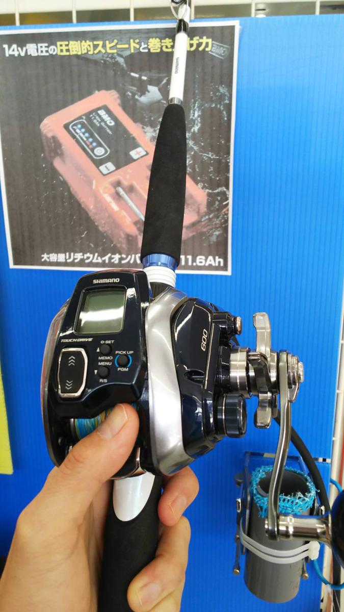 f:id:tengudo_staff:20210115112721p:plain