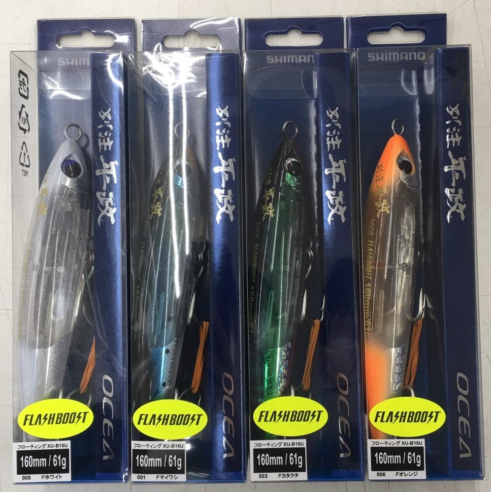 f:id:tengudo_staff:20210124102009j:plain