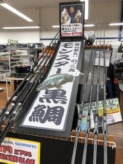 f:id:tengudo_staff:20210219142518j:plain
