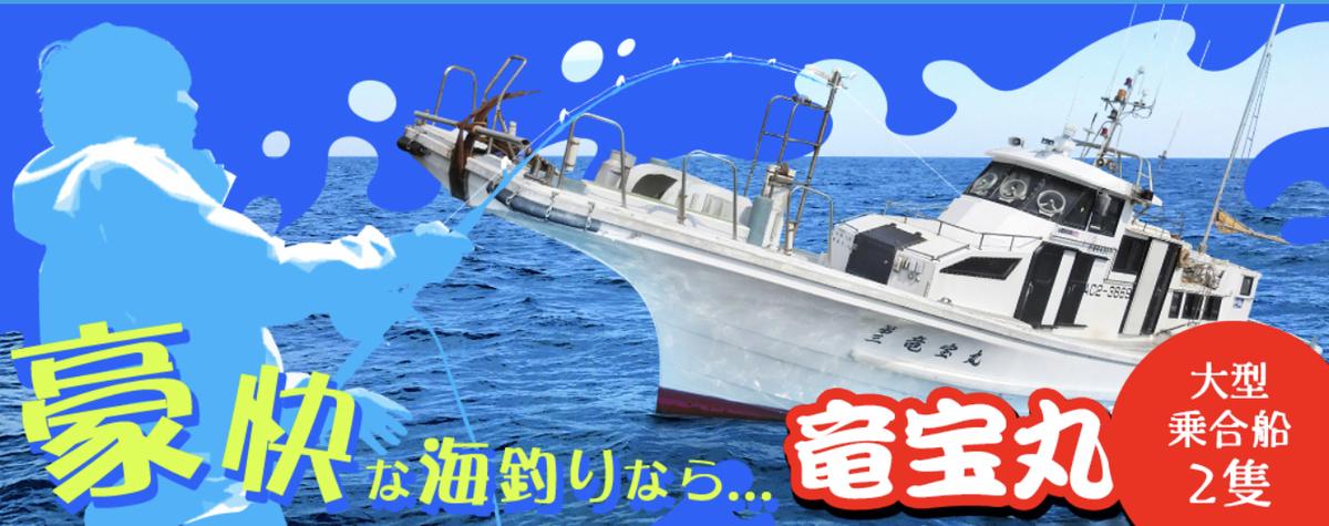 f:id:tengudo_staff:20210223175408j:plain