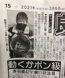 f:id:tengudo_staff:20210306093413j:plain
