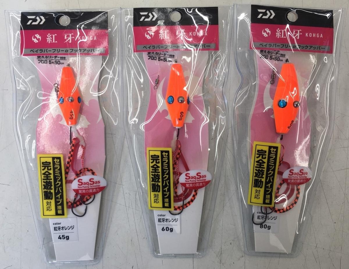 f:id:tengudo_staff:20210306144559j:plain