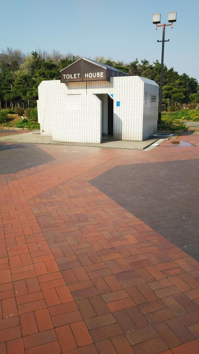 f:id:tengudo_staff:20210326112614j:plain