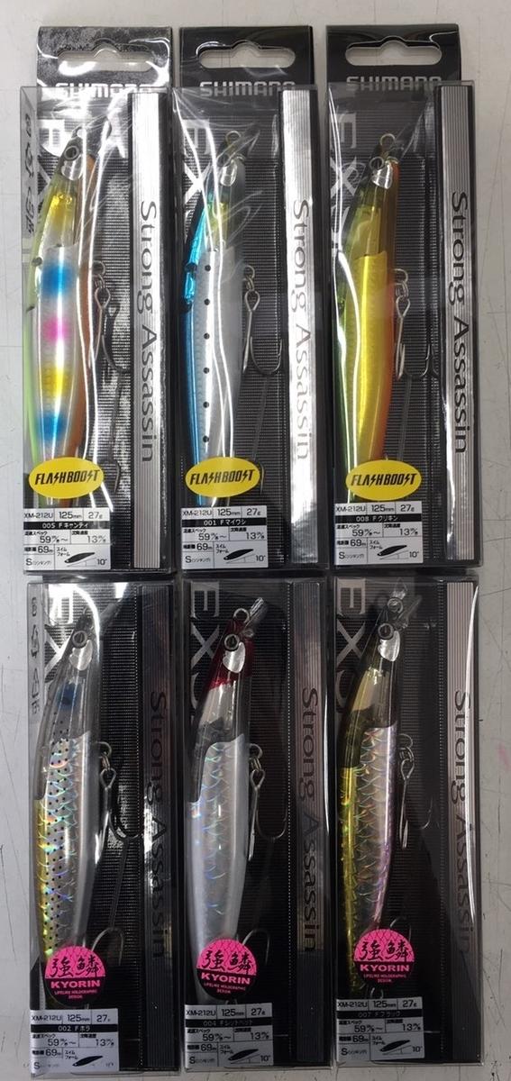 f:id:tengudo_staff:20210330141758j:plain
