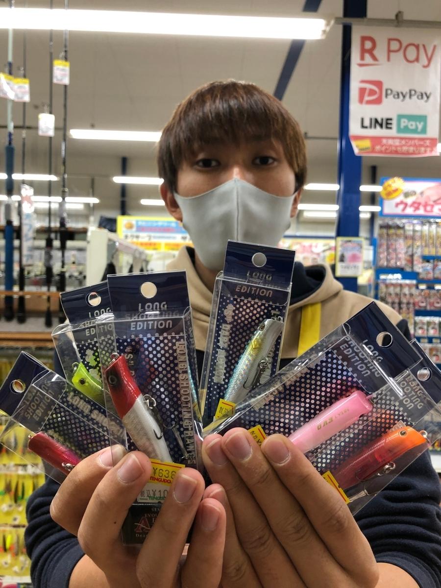 f:id:tengudo_staff:20210407201432j:plain