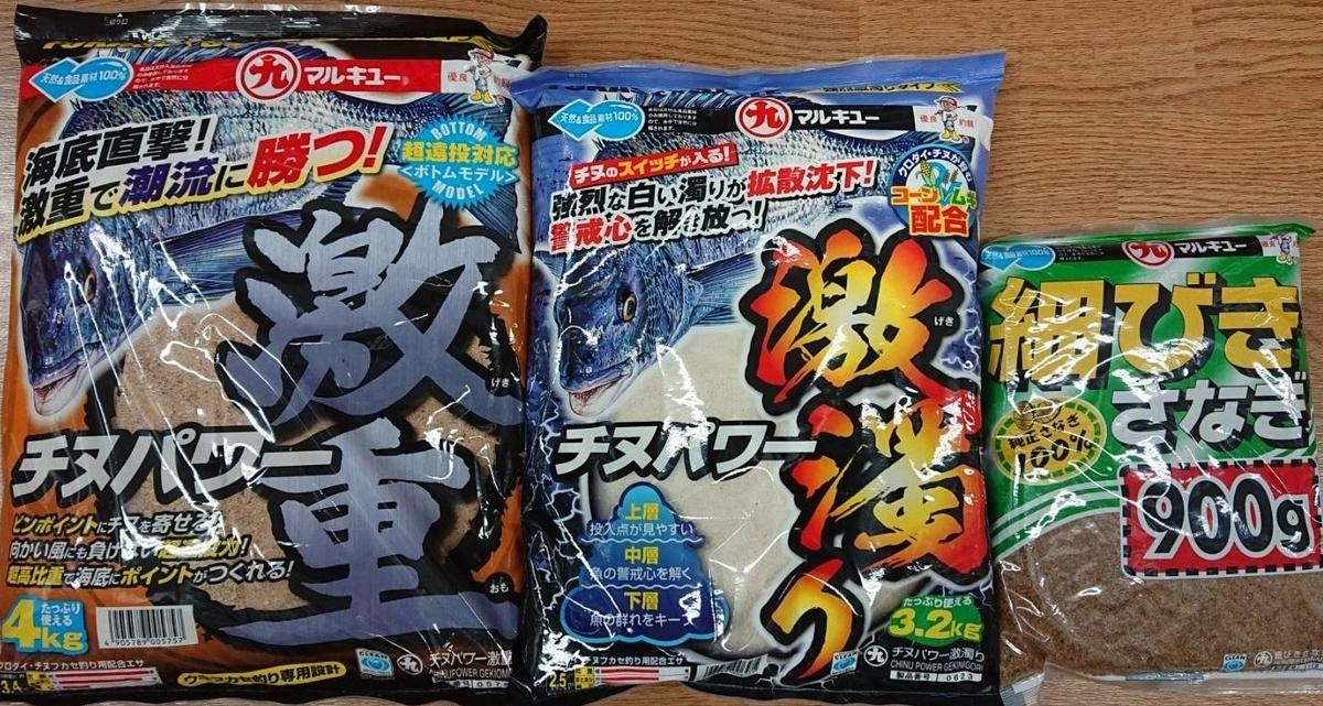 f:id:tengudo_staff:20210413115957j:plain