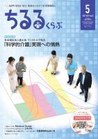 f:id:tengudo_staff:20210416125603j:plain