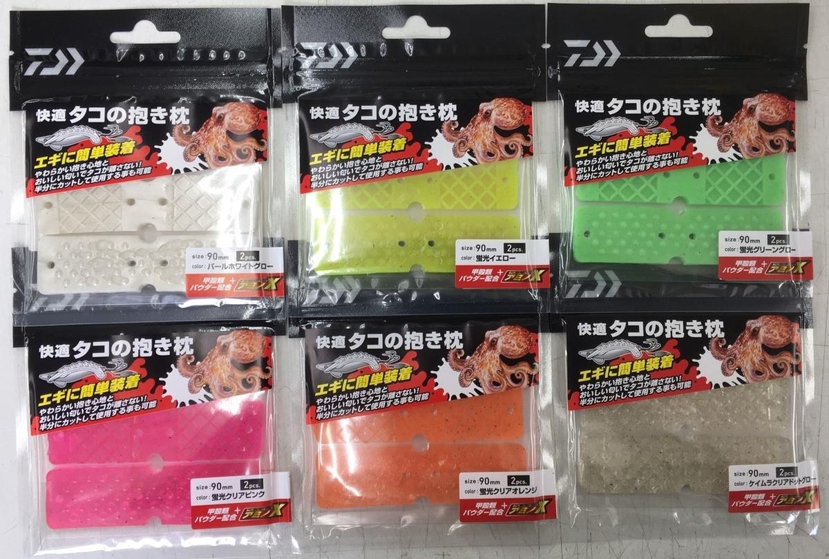 f:id:tengudo_staff:20210417123251j:plain