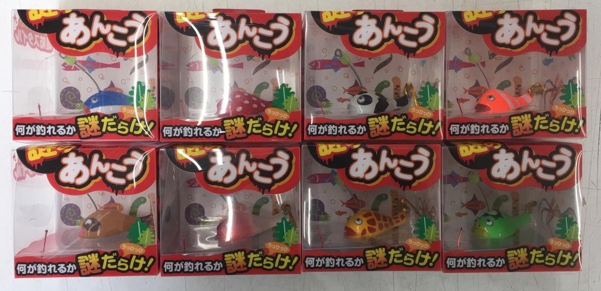 f:id:tengudo_staff:20210422121452j:plain