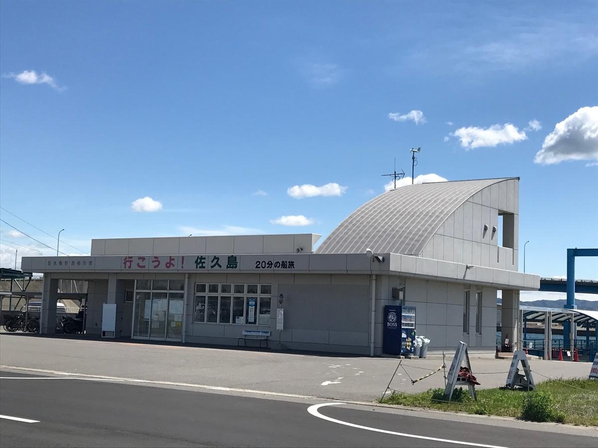 f:id:tengudo_staff:20210504180337j:plain