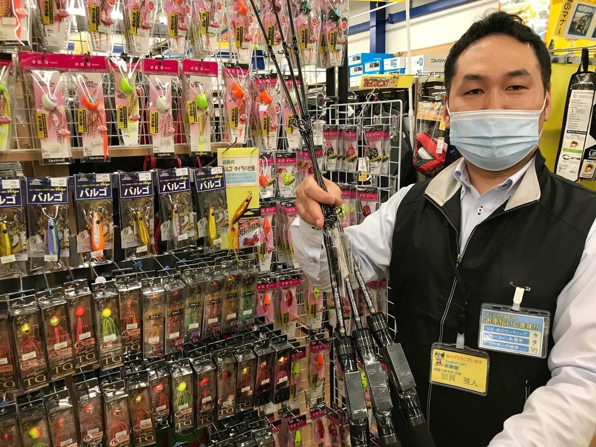 f:id:tengudo_staff:20210515205341j:plain