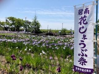 f:id:tengudo_staff:20210530123113j:plain
