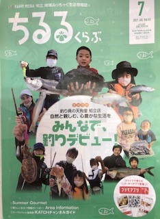 f:id:tengudo_staff:20210619194118j:plain